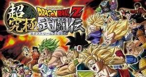 Dragon Ball Z - Extreme Butōden